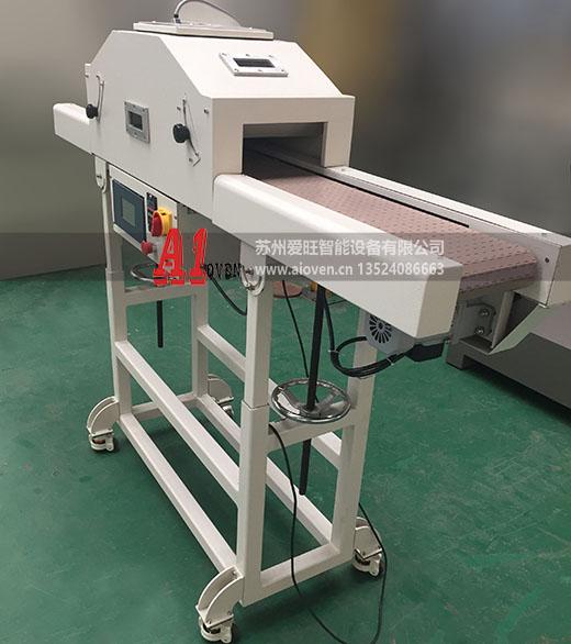 UV机(进口LED光源)AI-1008型(LED油墨、胶水专用)