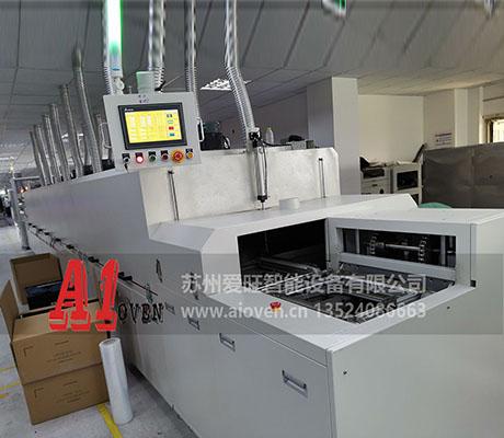 灌胶固化线隧道炉(汽车行业)AI-SDL3410型