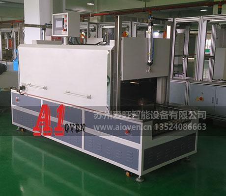 (新能源电机、转子)隧道式烘干线AI-SDL1008